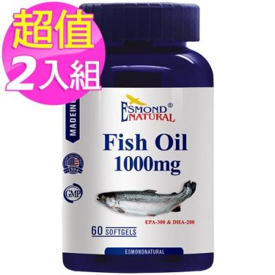 (2入特價) 愛司盟 純淨高單位魚油軟膠囊