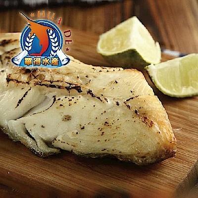 東港華得 格陵蘭大比目魚厚切片(無肚洞)(300g/包)(共2包)