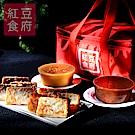 紅豆食府 步步高陞禮盒x4組