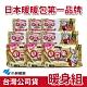 日本小林製藥小白兔握式暖暖包30入+貼式暖暖包60入 product thumbnail 1