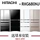 7/1-30送3%超贈點HITACHI日立 676L 日本製 1級變頻6門電冰箱 RXG680NJ product thumbnail 1