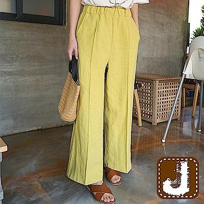 正韓 都會魅力純色棉麻寬褲-(共四色)100%Korea Jeans