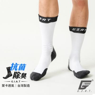 GIAT台灣製抗菌消臭機能運動襪(原創信念款)-白襪黑邊