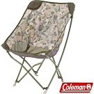 Coleman CM-35348大自然迷彩 包覆型休閒療癒椅/中座椅