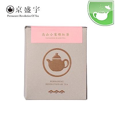 京盛宇 原葉茶輕巧盒  高山小葉種紅茶25g