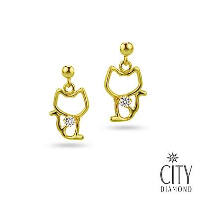 City Diamond引雅【東京Yuki系列】18K可愛貓貓簍空鋯石耳環