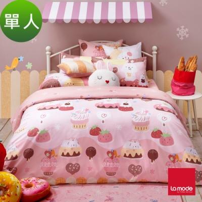 (活動)La mode寢飾 草莓噴泉環保印染100%精梳棉兩用被床包組(單人)