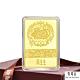點睛品 金鼠年喜氣洋洋黃金金片2.66兩_計價黃金 product thumbnail 1