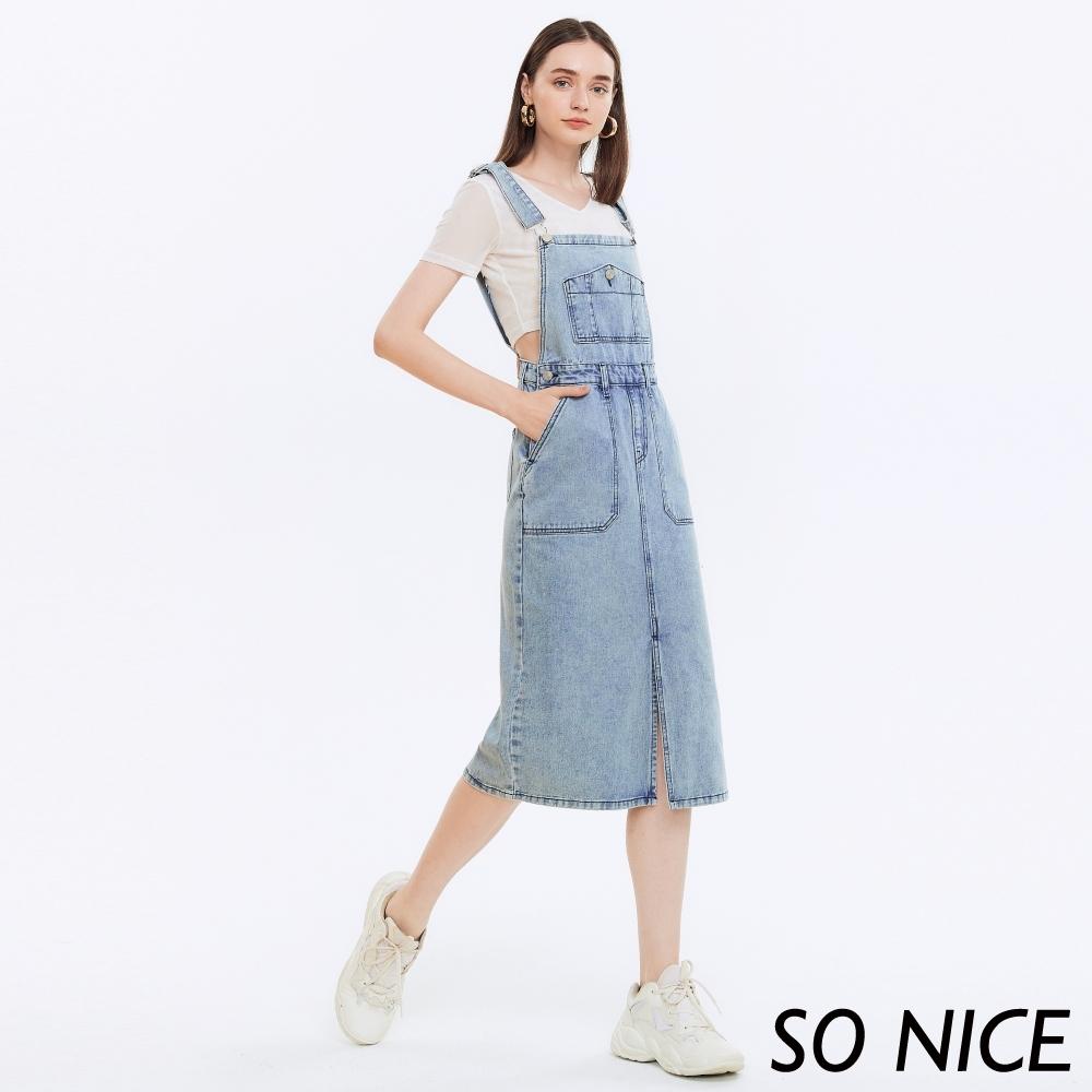 SO NICE個性開衩牛仔吊帶裙