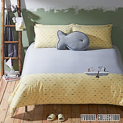YVONNE COLLECTION 魚魚雙人三件式被套+枕套組-淺灰/ 嫩黃