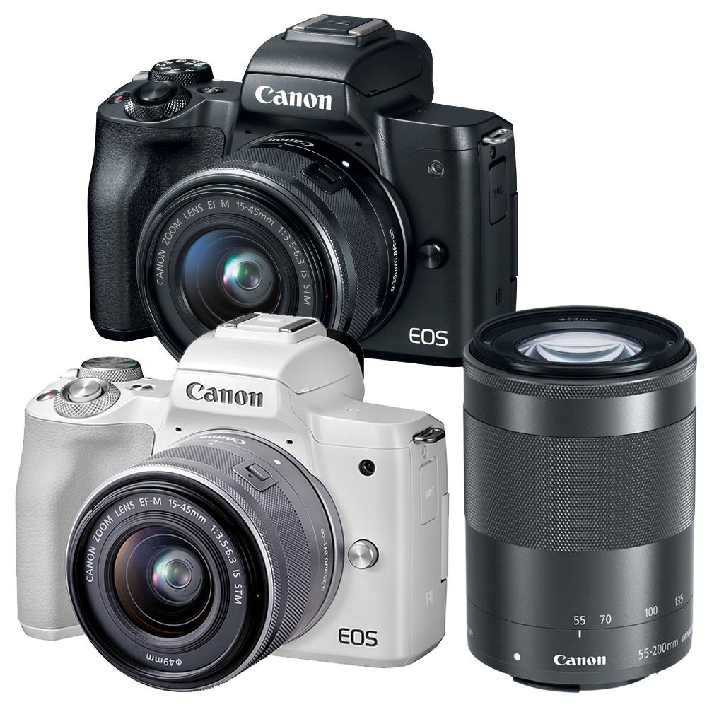 CANON EOS M50+15-45mm+55-200mm 雙鏡組*(中文平輸)