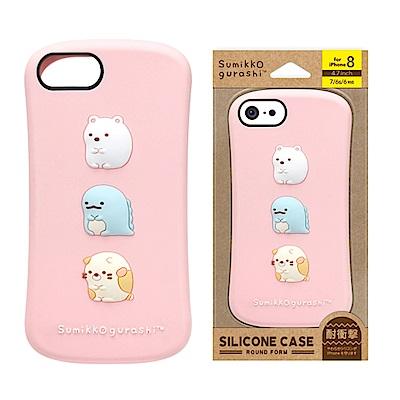 iPhone 8/7/6s/6 手機殼 拉拉熊/角落生物 矽膠 軟殼 4.7吋-角落生物