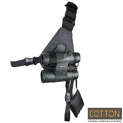 Cotton Carrier CCS G3 單肩望遠鏡快取系統-SKOUT(灰)