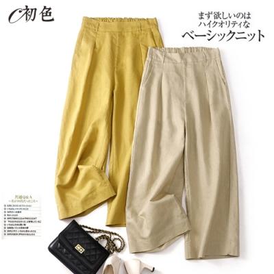 初色  休閒寬鬆九分寬褲-共2色-(M-2XL可選)