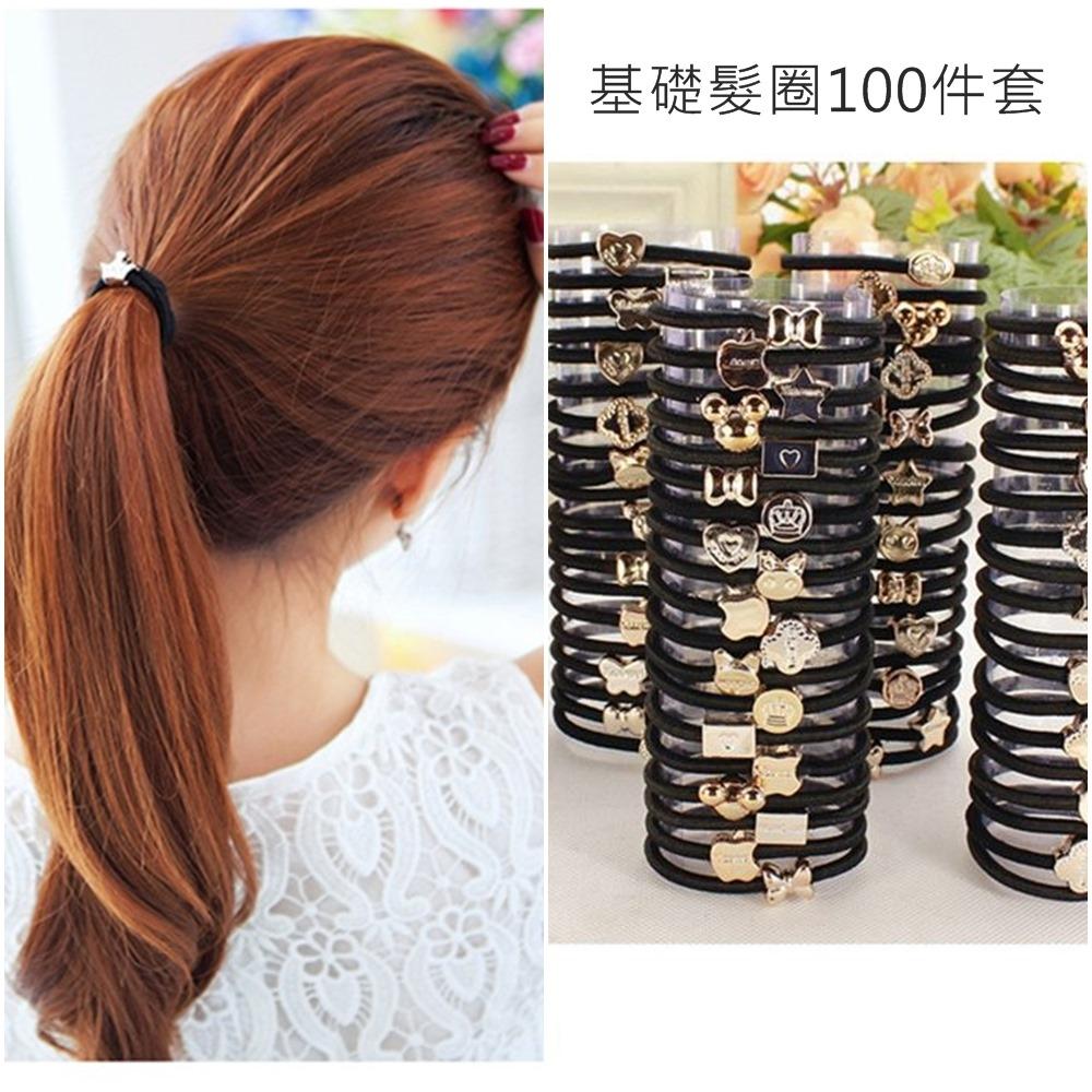 [時時樂限定]梨花HaNA 批發價掉了不心疼基礎裝飾髮圈100入