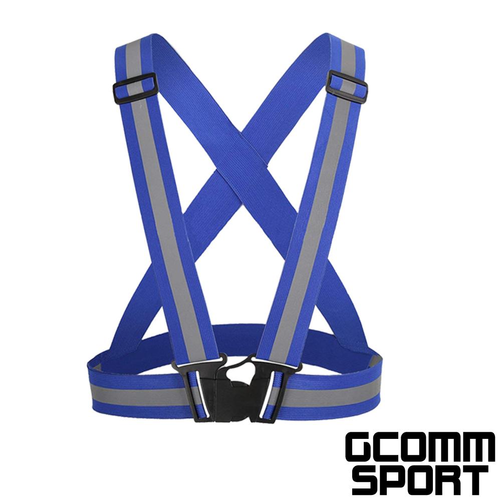 GCOMM SPORT 多用途運動高反光高可見度安全背心 反光藍