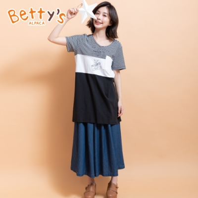 betty's貝蒂思 鬆緊腰圍飄逸感牛仔寬褲(深藍)