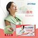 Comefree 微調型乾濕兩用動力式熱敷墊CF-2281P-肩頸用(醫療級) product thumbnail 1