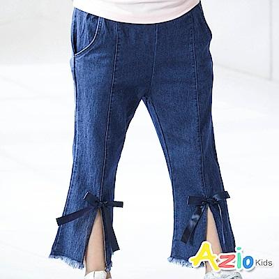 Azio Kids  長褲 蝴蝶結開衩抽鬚褲管牛仔長褲(深藍)