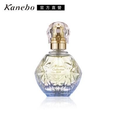 Kanebo 佳麗寶 米蘭絕色香水30mL (2020限量珍藏版)