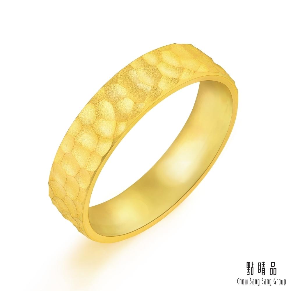 點睛品 錘鑄鱗紋婚嫁黃金戒指港圍21_計價黃金