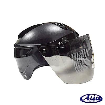 ASIA A-613四合扣半罩式安全帽(含鏡片) 灰