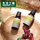 【滿件出貨-生活工場】Plants檸檬尤加利精油30ml product thumbnail 1