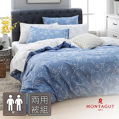 MONTAGUT-伊亞小鎮-100%純棉-兩用被床包組(雙人)
