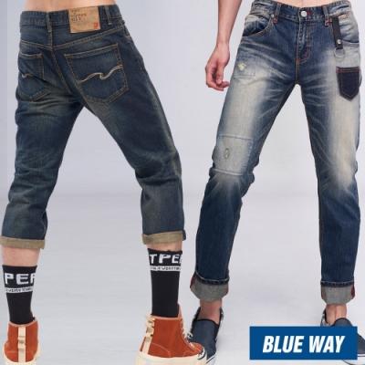 男經典直筒褲2款選