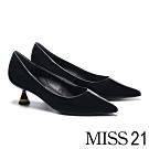 高跟鞋 MISS 21 極簡時尚液態光感尖頭高跟鞋-黑
