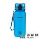 【ATUNAS 歐都納】戶外玩咖Tritan運動水瓶/水壺/環保杯/彈蓋式/650ML/A1KTBB04N藍 product thumbnail 1