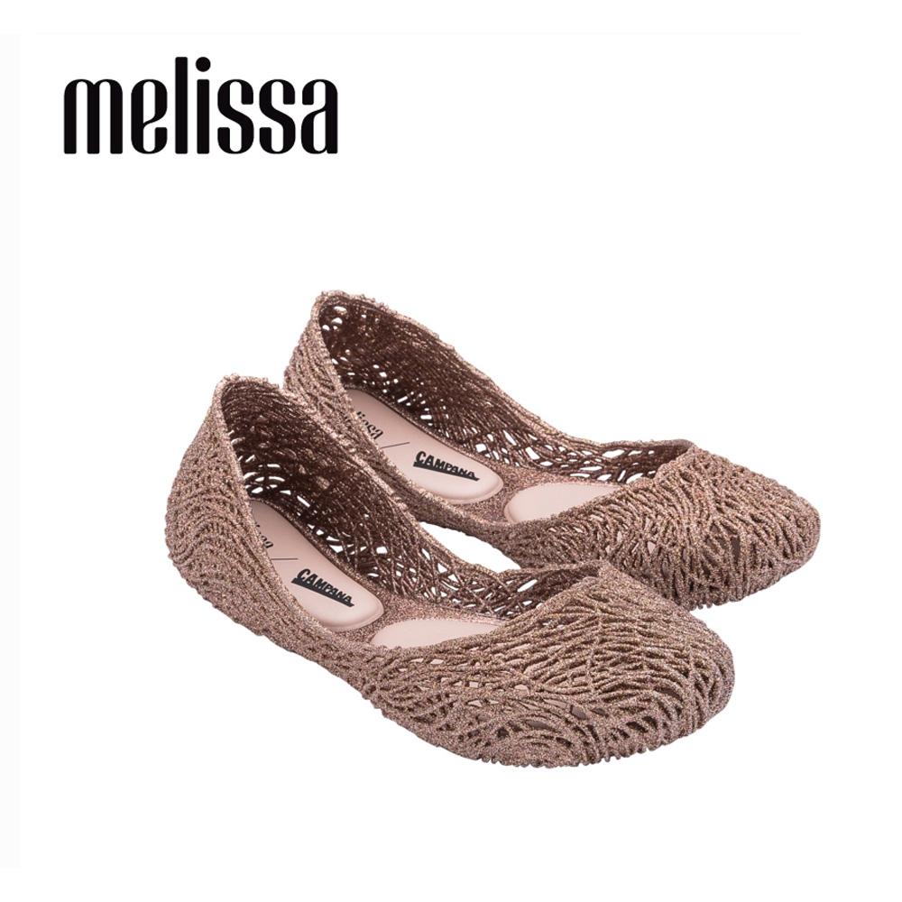 MELISSA x CAMPANA FLOW 鳥巢平底鞋-金