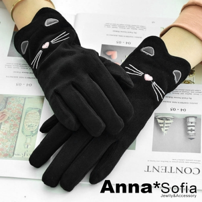 【2件69折】AnnaSofia 可愛鬍鬚貓咪 觸屏觸控仿麂皮手套(酷黑系)