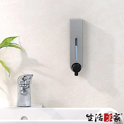 生活采家 幸福手感單孔手壓式給皂機250ml-典藏霧銀