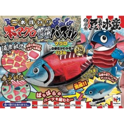 【MEGAHOUSE】日版 益智桌遊 買一條魚!大豆芽水產 黑鮪魚趣味拼圖 聯名限定款
