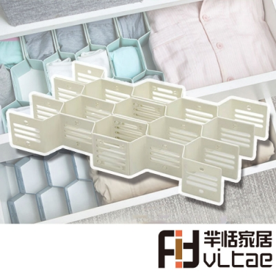 Fit Vitae羋恬家居 伸縮蜂窩設計DIY內衣襪褲隔板收納盒
