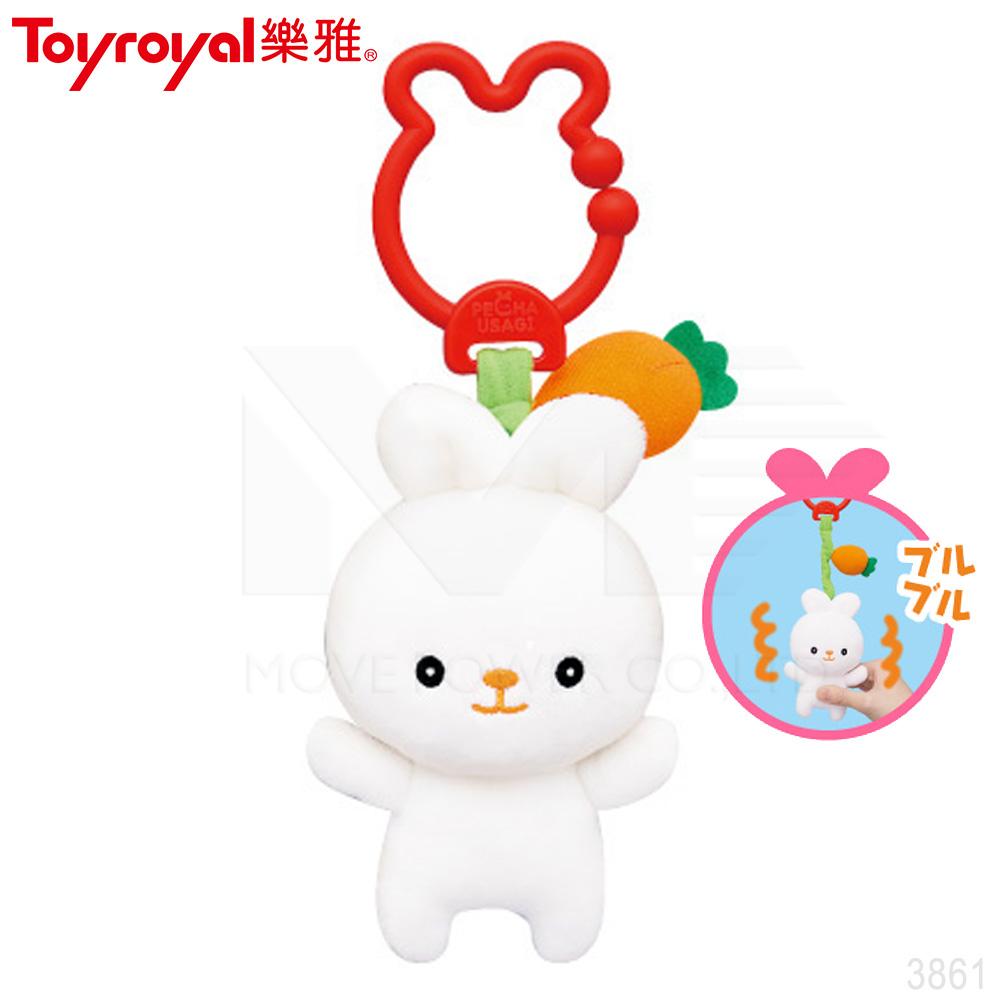 【任選】日本《樂雅 Toyroyal》沛醬兔吊掛玩偶-紅(推車 外出 安撫)