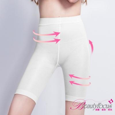 BeautyFocus 280D三分緹花時尚輕薄塑褲(白)