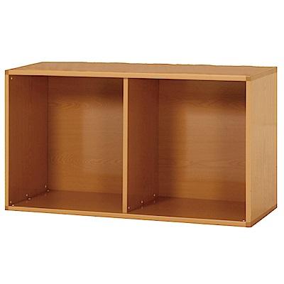綠活居 阿爾斯環保2.8尺塑鋼開放式雙格書櫃/收納櫃-83x31x43.5cm免組