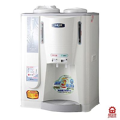 晶工牌  10 . 5 L 全自動溫熱開飲機 JD- 3600