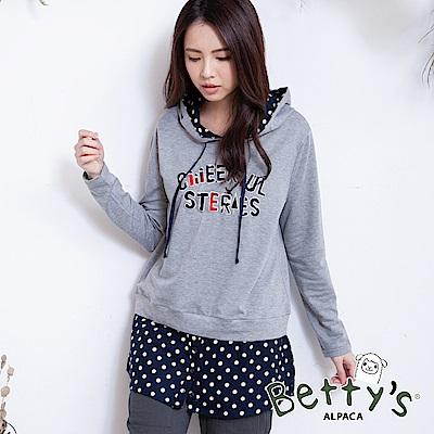 betty's貝蒂思 英文刺繡點點拼接圓帽T-shirt(中灰)