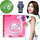 Angel LaLa天使娜拉EX膠原蛋白粉牛奶風味日本專利蛋白聚醣(15包/盒x6盒)
