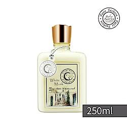 【Paris fragrance 巴黎香氛】隨心所浴-白麝香保濕體乳250ml