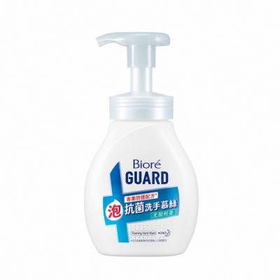 Biore 蜜妮 GUARD 抗菌洗手慕絲尤加利香 (250ml)