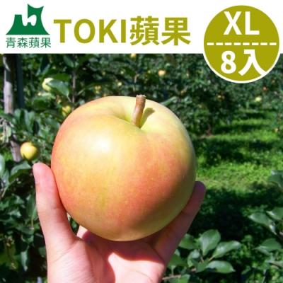 [ 甜露露]青森TOKI水蜜桃蘋果XL 8顆入禮盒(2.1kg)