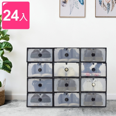 【收納職人】簡約時尚透明抽屜式可堆疊鞋盒/收納盒_24入/組