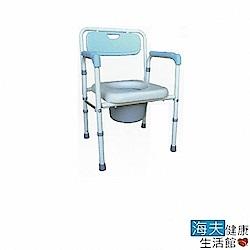 海夫健康生活館 鐵製 軟墊 折疊式 便盆椅