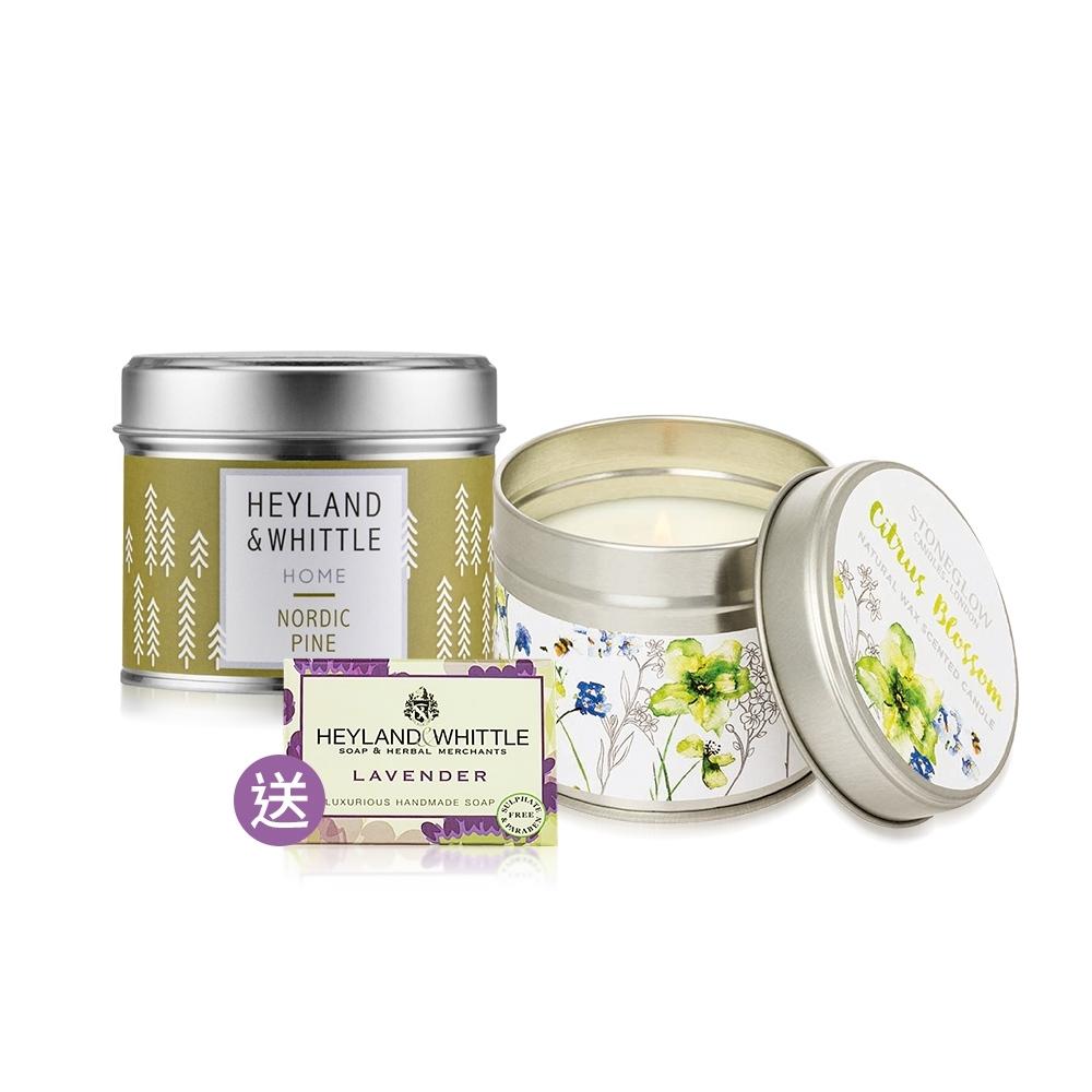 H&W 英倫薇朵 x STONEGLOW 英倫香氛燭罐自由選2入組 購買送薰衣草迷你香氛皂45g