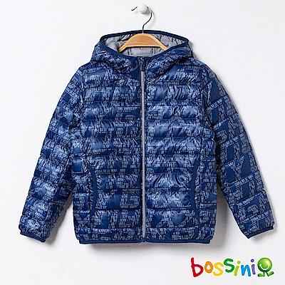 bossini男童-90/10極輕羽絨外套01海軍藍