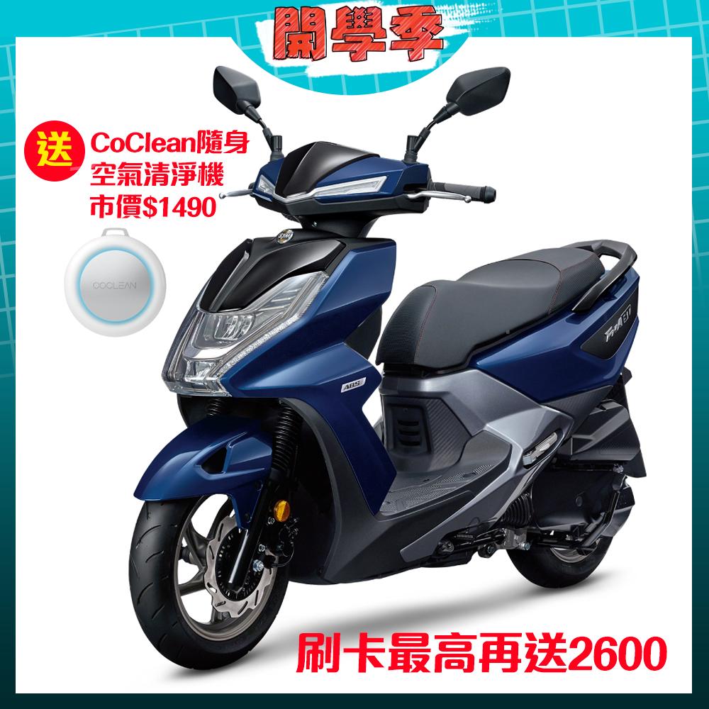 熱銷首選!SYM三陽機車 FNX 125 ABS版 雙碟 2019新車